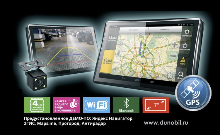 Dunobil Consul 7.0